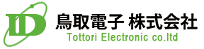 鳥取電子株式会社 Tottori Electronic co.ltd